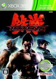 バンダイナムコエンターテインメント BANDAI NAMCO Entertainment 鉄拳6 プラチナコレクション【Xbox360】