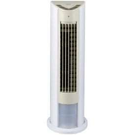 ヤマゼン YAMAZEN FCR-D405-WC 冷風扇 ホワイトベージュ [リモコン付き][冷風機 FCRD405]