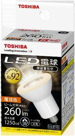 東芝 TOSHIBA LED電球 (ハロゲン電球形[広角]・全光束420lm/電球色相当・口金E11) LDR6L-W-E11/3 LDR6L-W-E11/3 [E11 /電球色]
