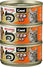 日清ペットフード Nisshin Pet Food キャラット 旬 ささみ入り 80g×3缶パック
