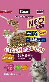 日清ペットフード Nisshin Pet Food キャラットミックス ネオ ささみ風味のまろやかブレンド 1kg