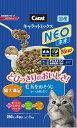 日清ペットフード Nisshin Pet Food キャラットミックス ネオ 毛玉をおそうじ かつお仕立て 1kg