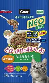 日清ペットフード Nisshin Pet Food キャラットミックス ネオ 毛玉をおそうじ まぐろ仕立て 1kg