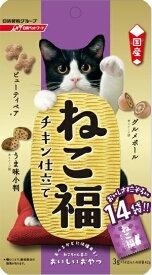 日清ペットフード Nisshin Pet Food ねこ福 チキン仕立て 3g×14袋