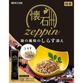日清ペットフード Nisshin Pet Food 懐石zeppin 海の風味のしらす添え 220g