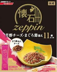 日清ペットフード Nisshin Pet Food 懐石zeppin 11歳以上用 芳醇チーズ・まぐろ節添え 200g