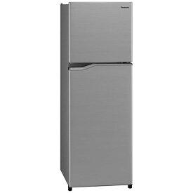 パナソニック Panasonic 《基本設置料金セット》NR-B250T-SS 冷蔵庫 Panasonic シャイニーシルバー [2ドア /右開きタイプ /248L][冷蔵庫 大型 スリム NRB250T_SS]【zero_emi】