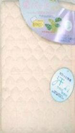 生毛工房 【敷パッド】綿カラー シングルサイズ(100×205cm/アイボリー)