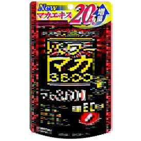 井藤漢方製薬 ITOH パワーマカ3600 60日