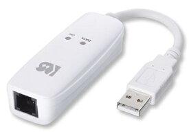 ラトックシステム RATOC Systems 〔モデム〕 USB 56K DATA/14.4K FAX Modem RS-USB56N ホワイト[RSUSB56N]