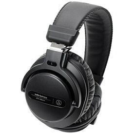 オーディオテクニカ audio-technica ヘッドホン ATH-PRO5X BK ブラック [φ3.5mm ミニプラグ][ATHPRO5XBK]【rb_cpn】