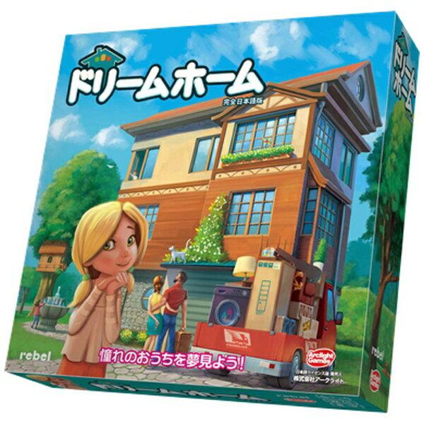 アークライト ARCLIGHT ドリームホーム 完全日本語版