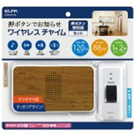 ELPA エルパ [ワイヤレスチャイム]押しボタンセット(木目) EWS-S5130 EWS-S5130 木目