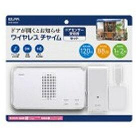 ELPA エルパ [ワイヤレスチャイム]受信器+ドア開閉センサー送信器セット(ホワイト) EWS-S5034 EWS-S5034 ホワイト