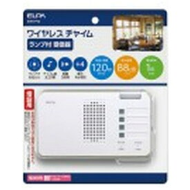 ELPA エルパ [ワイヤレスチャイム]ランプ付受信機(ホワイト) EWS-P52 EWS-P52 ホワイト