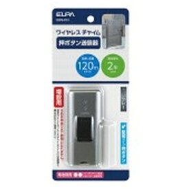 ELPA エルパ [ワイヤレスチャイム]押しボタン(グレー) EWS-P31 EWS-P31 グレー