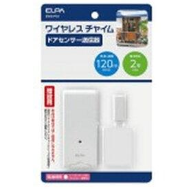 ELPA エルパ [ワイヤレスチャイム]ドア開閉センサー送信機(ホワイト) EWS-P34 EWS-P34 ホワイト