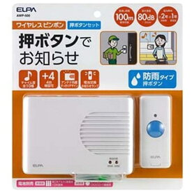 ELPA エルパ [ワイヤレスチャイム]ワイヤレスピンポン(ホワイト) AWP-500 AWP-500