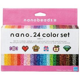 カワダ KAWADA ナノビーズ 80-63044 24色セット
