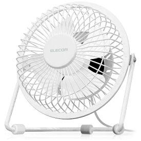 エレコム ELECOM FAN-U182WH USB扇風機 ホワイト[FANU182WH]