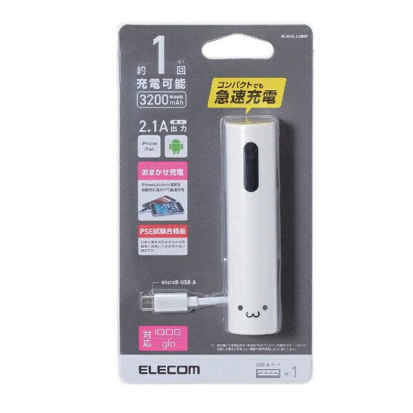 エレコム ELECOM DE-M04L-3200 モバイルバッテリー ホワイトフェイス [3200mAh /1ポート /microUSB /充電タイプ]