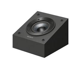ソニー SONY スピーカーシステム SS-CSE スピーカーシステム [DolbyAtmos対応 /フルレンジ(1ウェイ)スピーカー][ドルビーアトモス SSCSE]