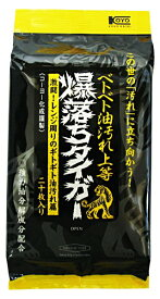 コーヨー化成 KOYO KASEI ベトベト油汚れ落とし爆落ちタイガー20枚【wtnup】
