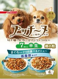 日清ペットフード Nisshin Pet Food いぬのしあわせ プッチーヌ 半生 7歳からの高齢犬用 低脂肪タイプ 200g