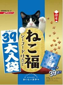 日清ペットフード Nisshin Pet Food ねこ福 39大入り袋 シーフード仕立て 117g