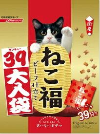 日清ペットフード Nisshin Pet Food ねこ福 39大入り袋 ビーフ仕立て 117g