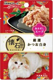 日清ペットフード Nisshin Pet Food 懐石レトルト 厳選かつお白身 魚介だしスープ 40g