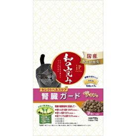 日清ペットフード Nisshin Pet Food JPスタイル 和の究み セレクトヘルスケア 腎臓ガード チキン味 700g