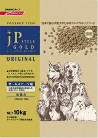 日清ペットフード Nisshin Pet Food JPスタイルゴールド オリジナル 10kg