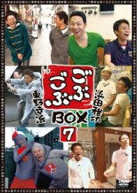 よしもとアールアンドシー ごぶごぶBOX7【DVD】
