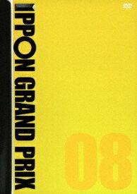 よしもとアールアンドシー IPPONグランプリ08【DVD】