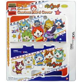 プレックス PLEX 妖怪ウォッチ new NINTENDO 3DS 専用 カスタムハードカバー カラフル Ver.【New3DS】