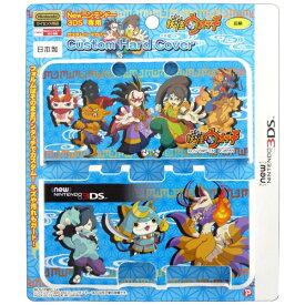 プレックス PLEX 妖怪ウォッチ new NINTENDO 3DS 専用 カスタムハードカバー 和柄 Ver.【New3DS】