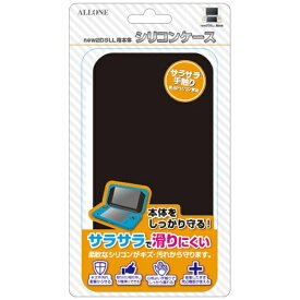 アローン ALLONE new2DSLL用本体シリコンケース ブラック ALG-N2DSCK【New2DS LL】