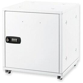 アスカ ASKA SB500W 組み立て式収納ボックス Asmix(アスミックス) ホワイト [鍵式+ダイヤル式]