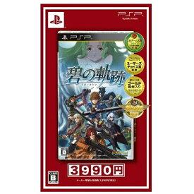 日本ファルコム Nihon Falcom 英雄伝説 碧の軌跡 新章記念 特価版【PSP】