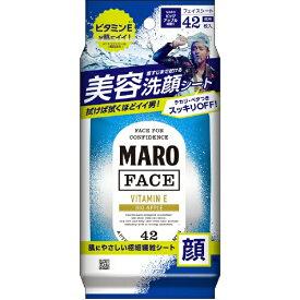 ストーリア storia MARO(マーロ)デザインフェイスシート マンハッタン(42枚入)[洗顔シート]