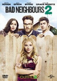 NBCユニバーサル NBC Universal Entertainment ネイバーズ 2【DVD】