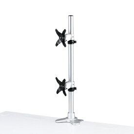 サンワサプライ SANWA SUPPLY 水平垂直液晶モニターアーム(机用・水平垂直・上下2面) CR-LA1009N 【メーカー直送・代金引換不可・時間指定・返品不可】