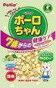 ペティオ Petio 体にうれしい ボーロちゃん 7歳からの健康ケア 野菜Mix 120g