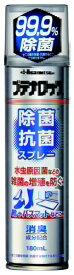久光製薬 Hisamitsu ブテナロック除菌抗菌スプレー(180ml)