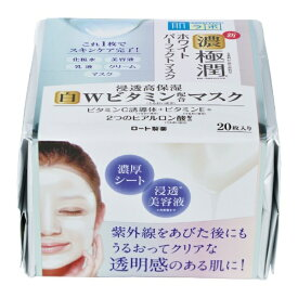 ロート製薬 ROHTO 肌研(肌ラボ)極潤 ホワイトパーフェクトマスク 20枚