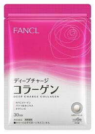 ファンケル FANCL FANCL(ファンケル) ディープチャージコラーゲン 30日分 (180粒) 〔栄養補助食品〕