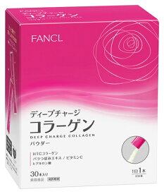 ファンケル FANCL FANCL(ファンケル) ディープチャージ コラーゲン パウダー (30本) 〔栄養補助食品〕【wtcool】
