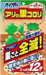 アース製薬 アースガーデン ハイパーアリの巣コロリ (12個) 〔忌避剤・殺虫剤〕