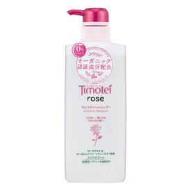 ユニリーバJCM Unilever Timotei(ティモテ)ローズ モイスチャーシャンプー ポンプ(500g)[シャンプー]【wtcool】